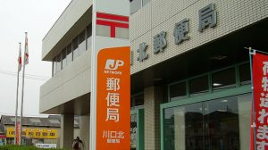 Chữ nổi tên công ty Nhật Bản gắn tường