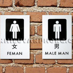 Biển phòng toilet tiếng Nhật - Anh