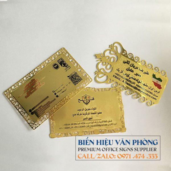 copper vip card